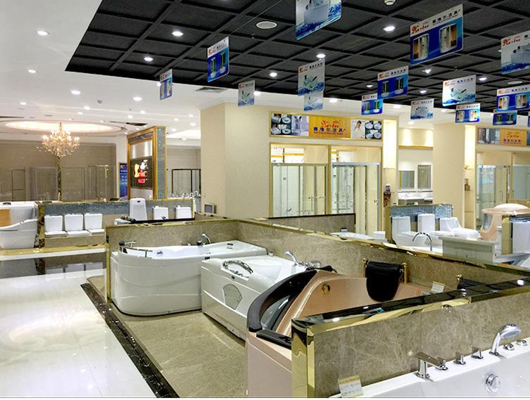 The exhibition hall bathtub