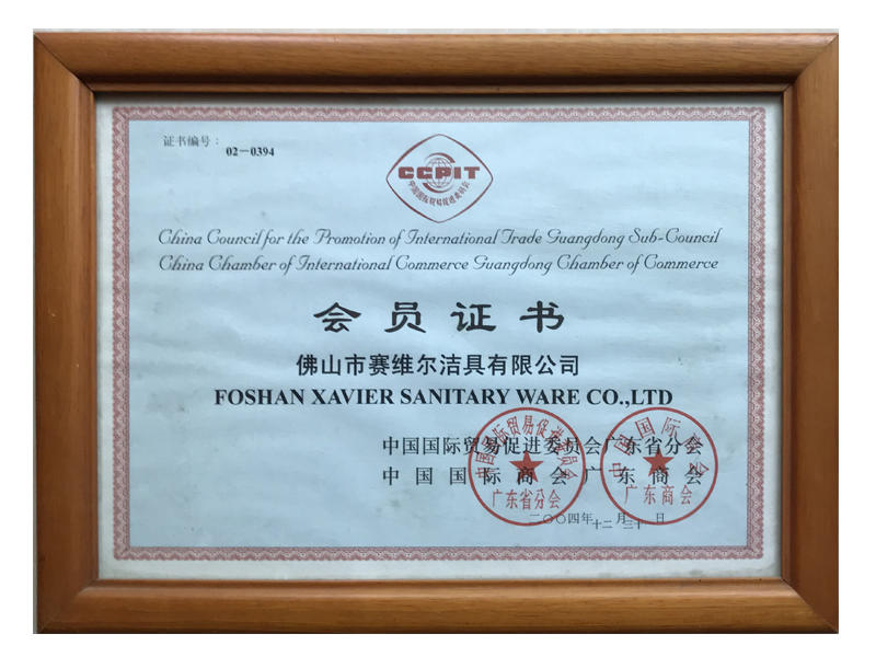 Guangdong chamber of commerce membership certificate