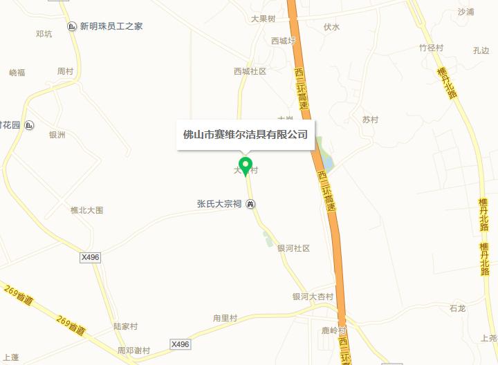 Xavier -Company Relocation Upgrade Notification-4