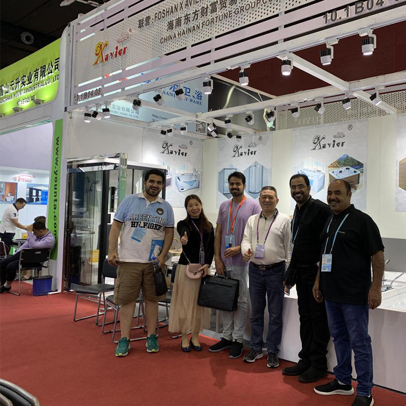 The 125th Canton Fair News