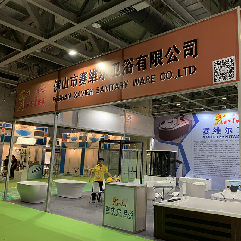Guangzhou international sanitary ware exhibition