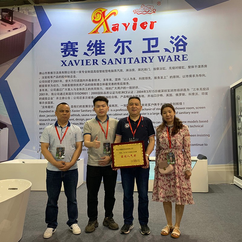 Xavier -Guangzhou International Sanitary Ware Exhibition-1